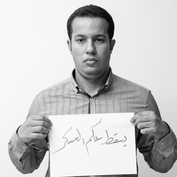 Down with Military Regime said Ahmed during AB14 in Amman in a photo taken by Amer Sweidan