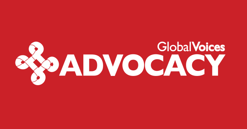 Global Voices Advocacy current logo.