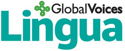 gv-lingua-logo-dark-1200 - Copy