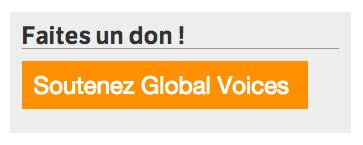 Gv-donate-button
