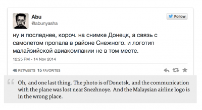 A tweet embed with translation blockquote
