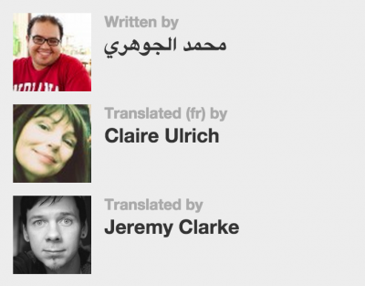 multi-translator-credits