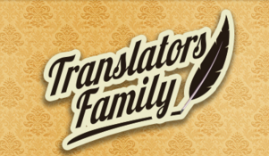 Screenshot taken from www.translatorsfamily.com