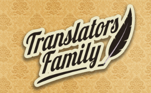 Screenshot taken from http://www.translatorsfamily.com/