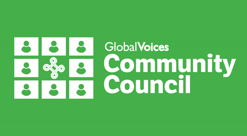 GV Community Council Logo